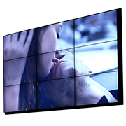 Video wall for hire